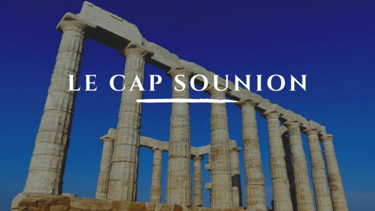 Le Cap Sounion, au sud d'Athènes