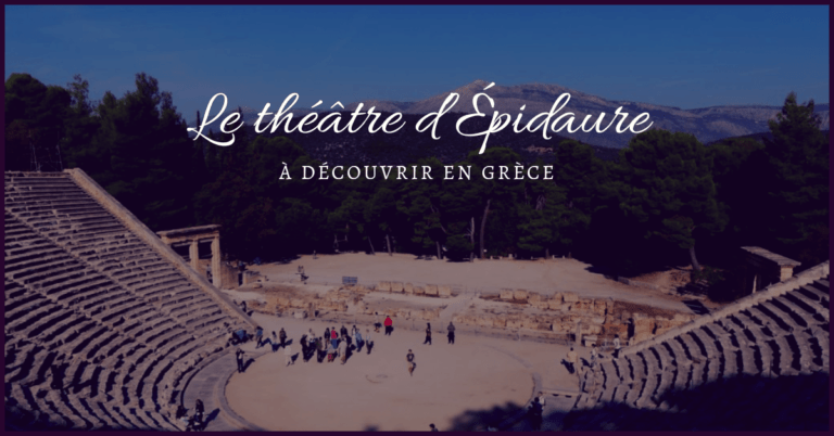Épidaure, Grèce