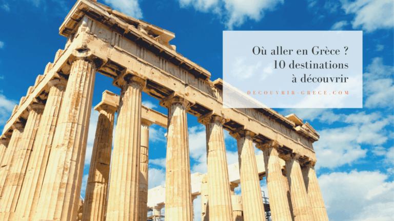 Où aller en Grèce: 10 destinations à découvrir